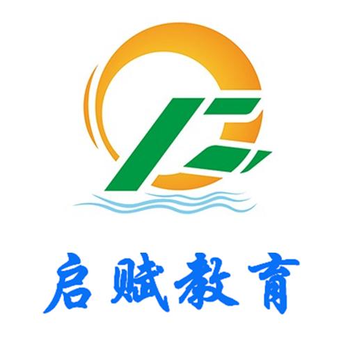 山东启赋教育咨询有限公司