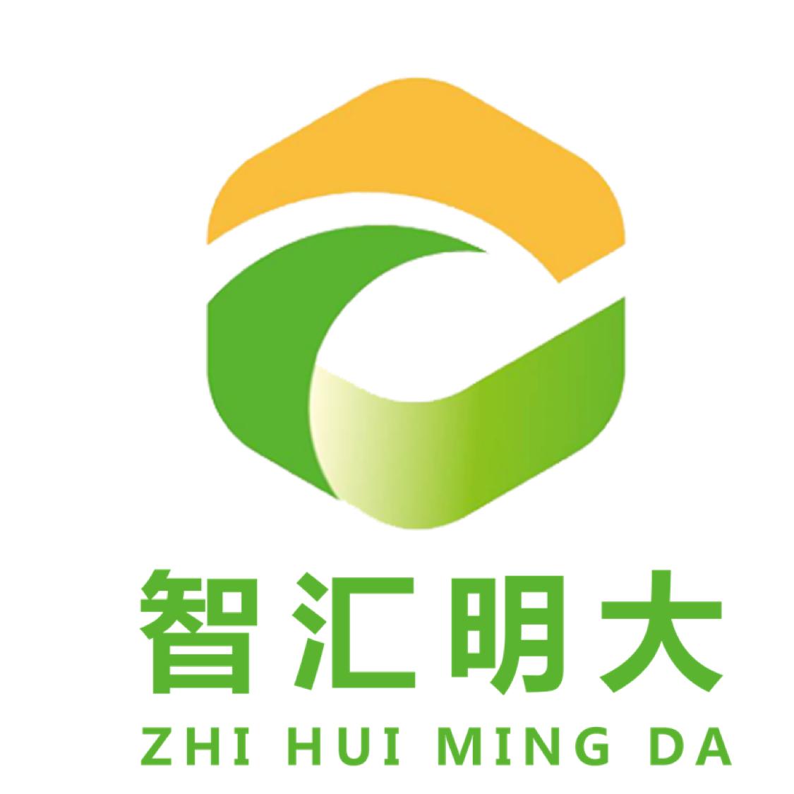 河北智汇明大医药贸易有限公司