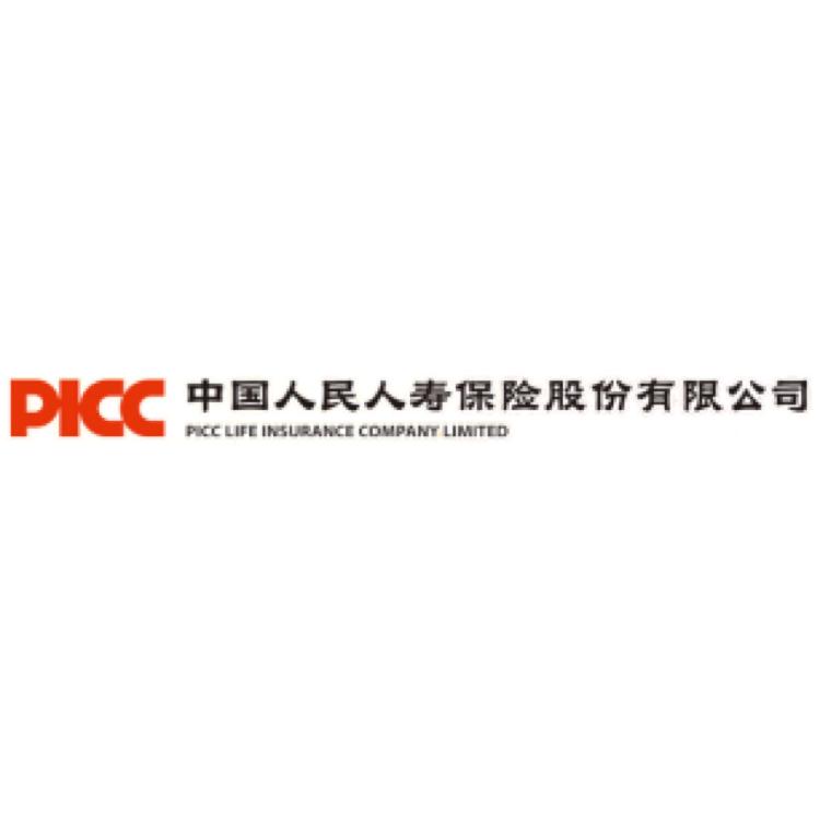 中国人民人寿保险股份有限公司广州分公司黄埔区区支公司辉煌部