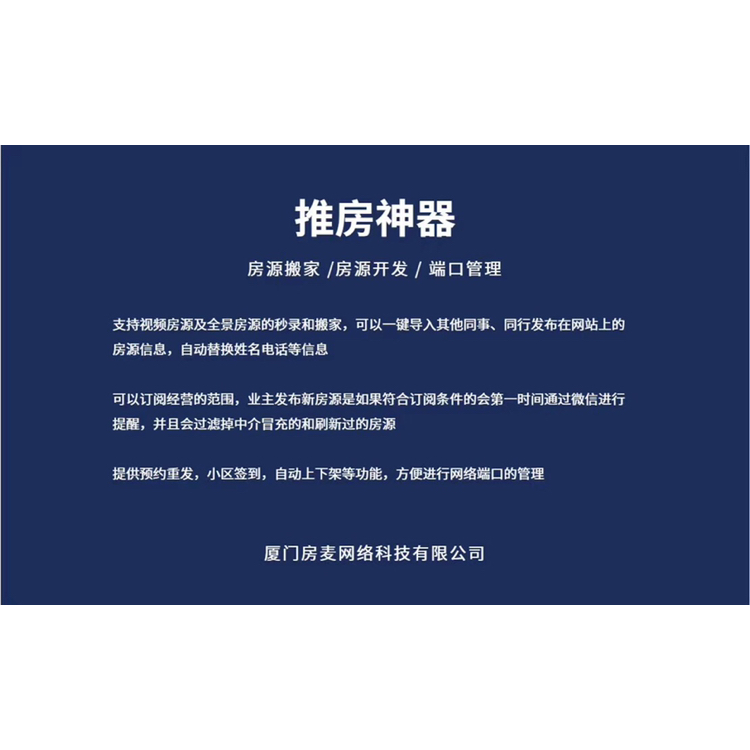 深圳市神源网络科技有限公司